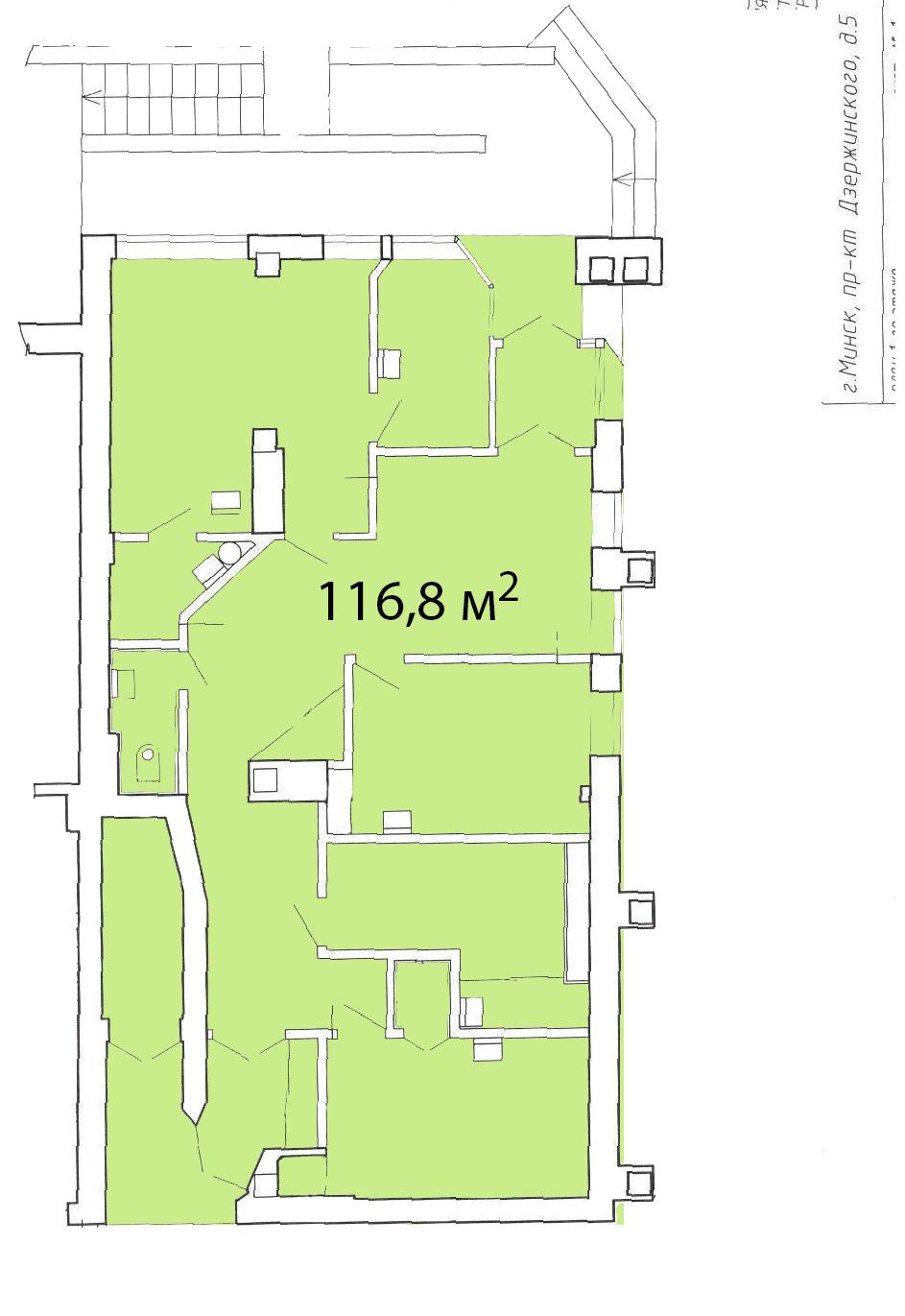 Рубин Плаза 1 этаж